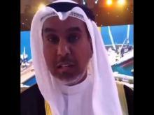 الوكيل السيد فهد الشعلة مدير إدارة نزع الملكية